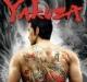 Yakuza Avatar